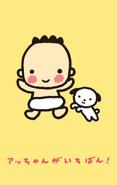 Sanrio Characters Accyan ga Ichiban Image002