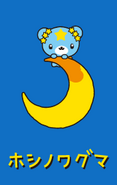 Sanrio Characters Hoshinowaguma Image002