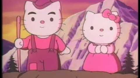 Hello Kitty Heidi