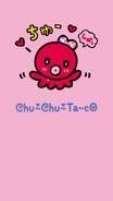 Sanrio Characters Chu~Chu~Ta~co Image001
