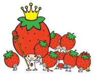 Sanrio Characters Strawberry King--Tuffy--Tommy--Dandy--Crybaby--Socrates--Stinky--Candy (Strawberry King) Image002