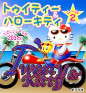Sanrio Characters Tweety Hello Kitty Image010