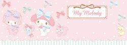 Sanrio Characters My Melody--Flat--Risu--My Sweet Piano Image003.jpg