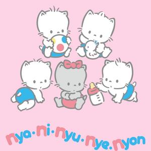Sanrio Characters Nya Ni Nyu Ne Nyon Image014.png