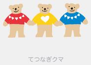 Sanrio Characters Tetsunagikuma Image008