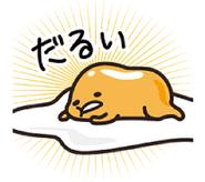 Sanrio Characters Gudetama Image034