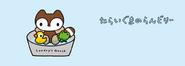 Sanrio Characters Landry--Pea Image007