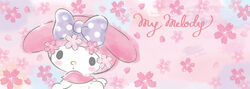 Sanrio Characters My Melody Image060.jpg