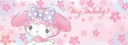 Sanrio Characters My Melody Image060.jpg