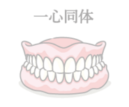 Sanrio Characters Hagurumanstyle Image002