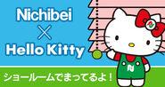 Sanrio Characters Hello Kitty Image027
