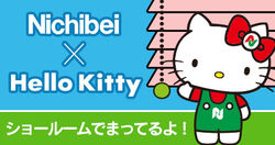 Sanrio Characters Hello Kitty Image027.jpg