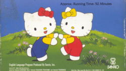 Hello Kitty - 27607 The Wonderful Sisters.png