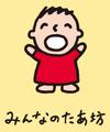 Sanrio Characters MINNA NO TABO Image016