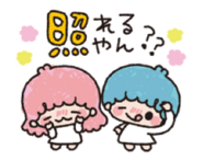 Sanrio Characters Little Twin Stars Image013