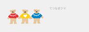 Sanrio Characters Tetsunagikuma Image003