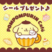 Sanrio Characters Pompompurin--Muffin Image008