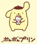 Sanrio Characters Pompompurin--Muffin Image007