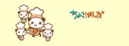 Sanrio Characters Chocopanda Image004