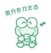 Sanrio Characters Keroppi Image025