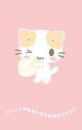 Sanrio Characters Masyumaro Image008