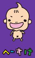 Sanrio Characters Heysuke Image009