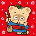Sanrio Characters Pokopons Diary Image001