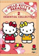 Sanrio Television HelloKittysParadise EssentialCollection-Vol2 DVD-cover