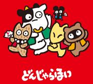 Sanrio Characters Donjarahoi Image007