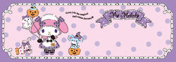Sanrio Characters My Melody--Halloween Image001.jpg