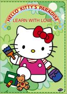 Sanrio Television HelloKittysParadise LearnWithLove-Vol4 DVD-cover