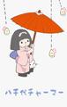 Sanrio Characters Yachiyo Charmer Image008