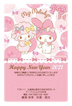 MymeloXpiano new year.jpg