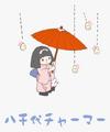 Sanrio Characters Yachiyo Charmer Image012