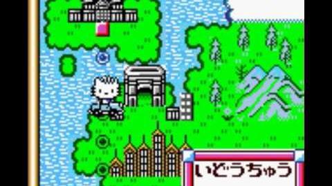 Dear Daniel no Sweet Adventure - Kitty-chan wo Sagashite GBC