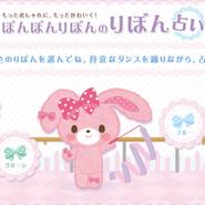 Sanrio Characters Bonbonribbon Image018