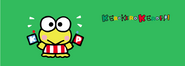 Sanrio Characters Keroppi Image018