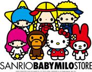 Baby Milo X Sanrio Store 1