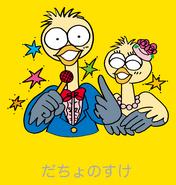 Sanrio Characters Dachonosuke--Dachomi Image009