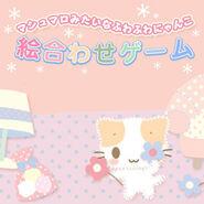 Sanrio Characters Masyumaro Image007