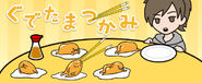 Sanrio Characters Gudetama Image035