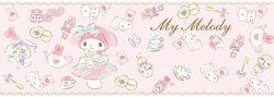 Sanrio Characters My Melody--Risu--Flat Image002.jpg