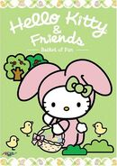 Sanrio Television HelloKittyAndFriends BasketOfFun-Vol7 DVD-cover