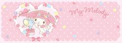 Sanrio Characters My Melody--Flat Image008.jpg