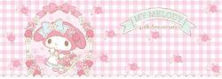 Sanrio Characters My Melody Image053.jpg
