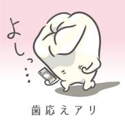 Sanrio Characters Hagurumanstyle Image021