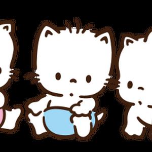 Sanrio Characters Nya Ni Nyu Ne Nyon Image004.png