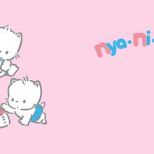 Sanrio Characters Nya Ni Nyu Ne Nyon Image010.png