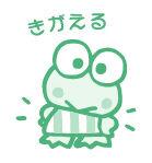 Sanrio Characters Keroppi Image026