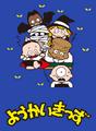 Sanrio Characters Youkai Kids Image004
